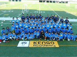 KENGO Academy CLINIC集合写真