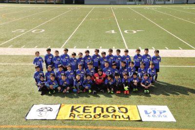 KENGO Academy CLINIC U-10集合写真