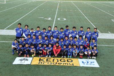 KENGO Academy CLINIC U-12集合写真