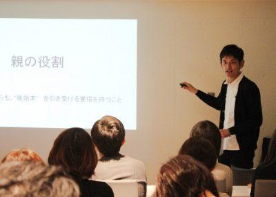 seminar2-thumb-600xauto-16452